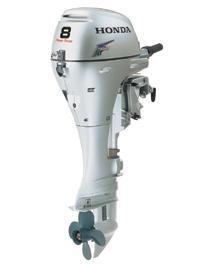 Honda BF 8 SHU